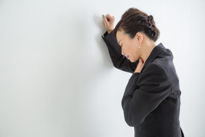 ストレートネック喉の違和感