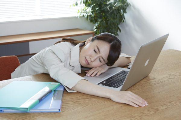疲労が取れない原因として最近急増中!